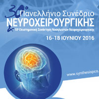 30th Hellenic Neurosurgical Congress
