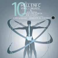 10th Hellenic Spine Congress